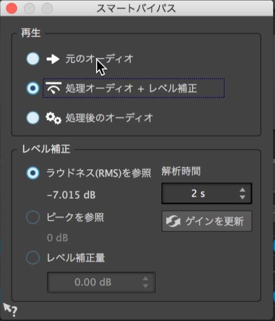 smart_bypass2