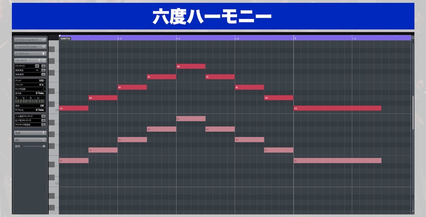 zigiru_02_08