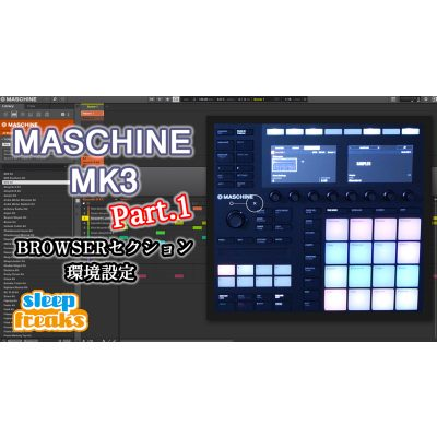 MaschineMK3-1-eye