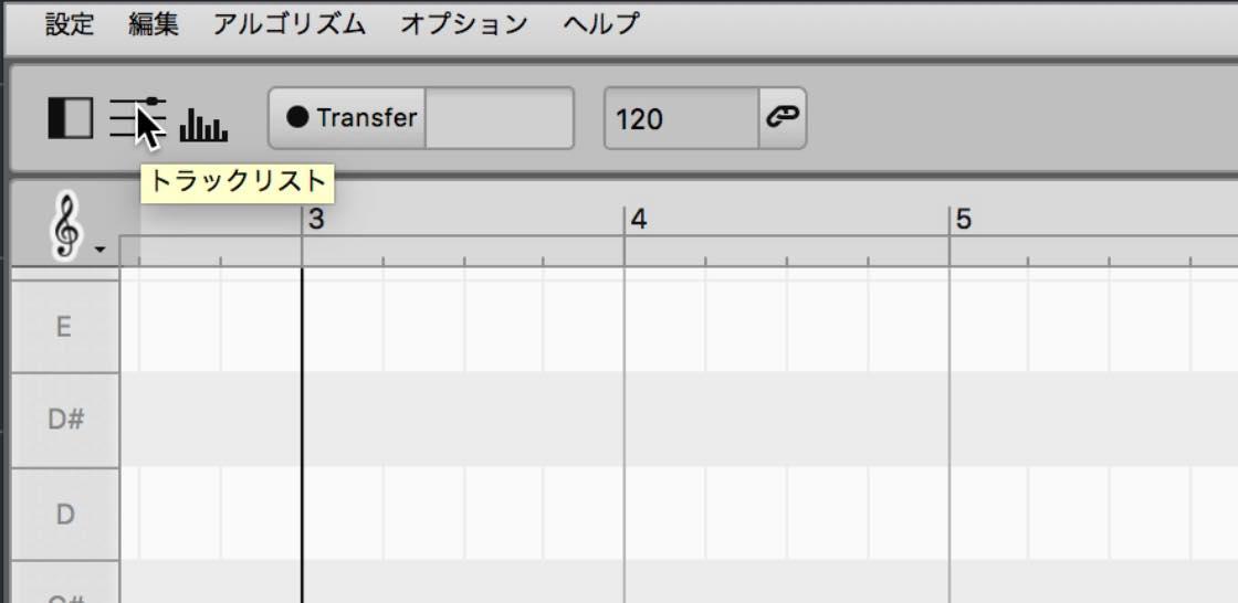 track_list