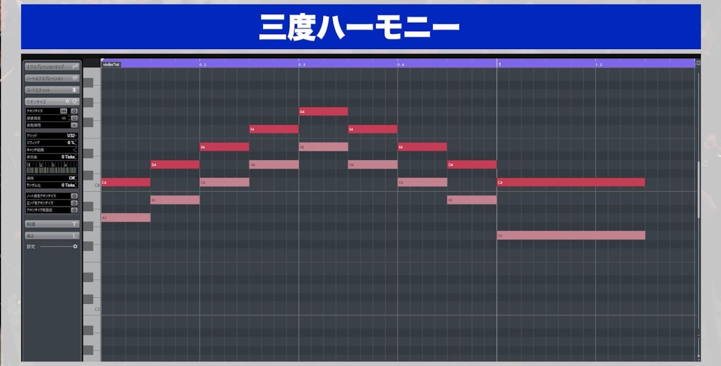 zigiru_02_07