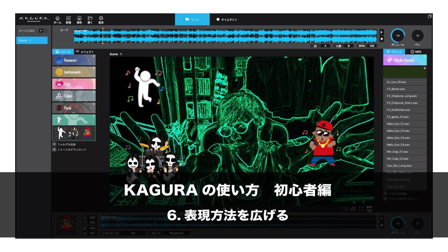 kagura_06_ top_2