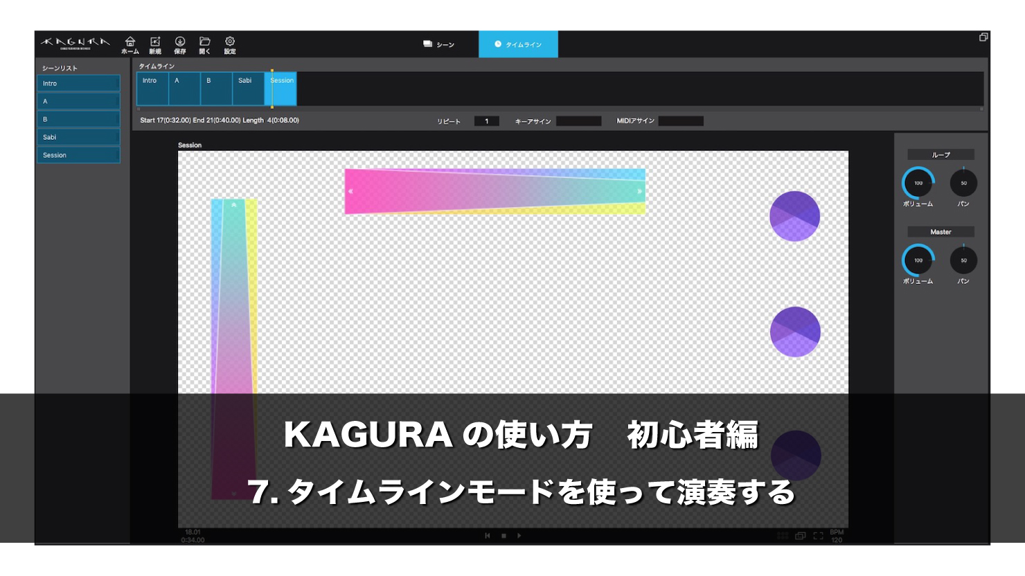 kagura_07_2_top
