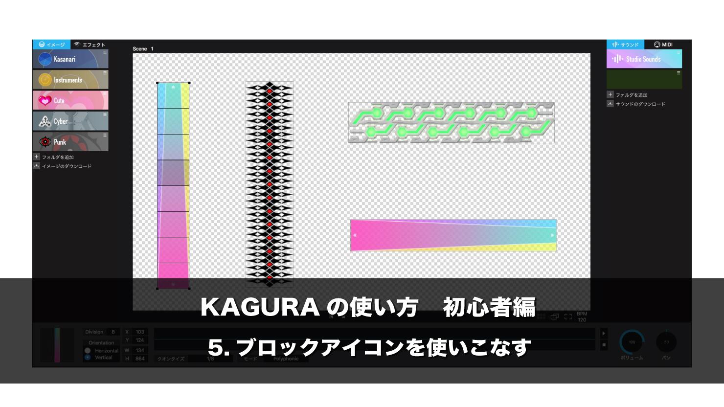 kagura_08_top3