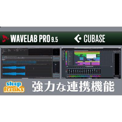 wavelab-pro-9-5-3