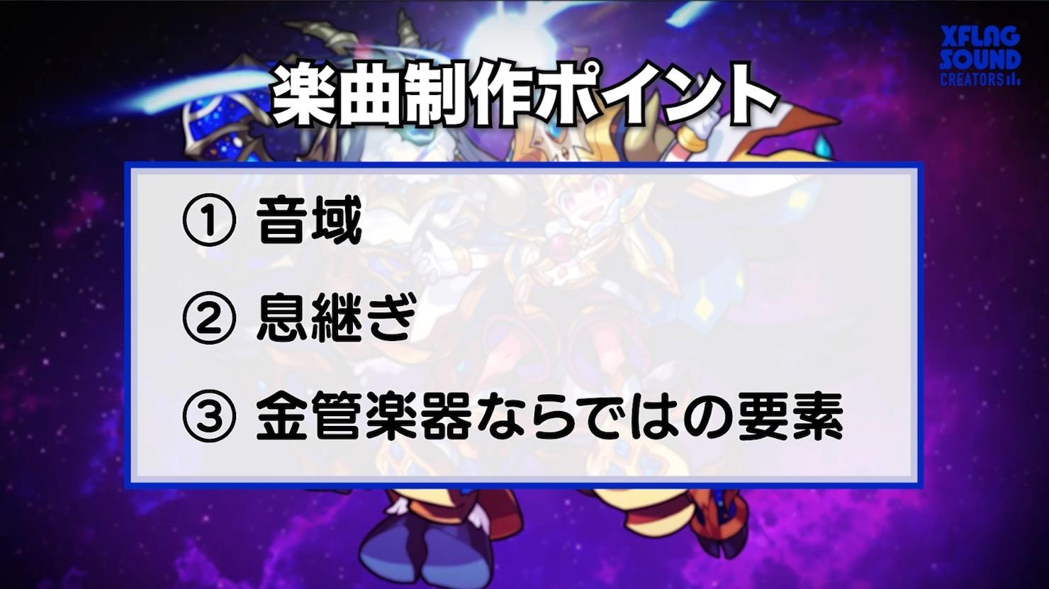 zigiru_03_01