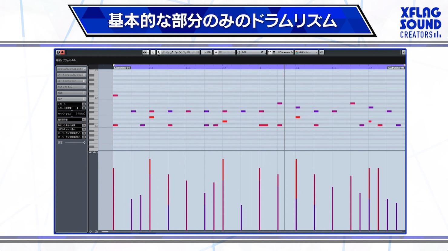takatsuto_04_04
