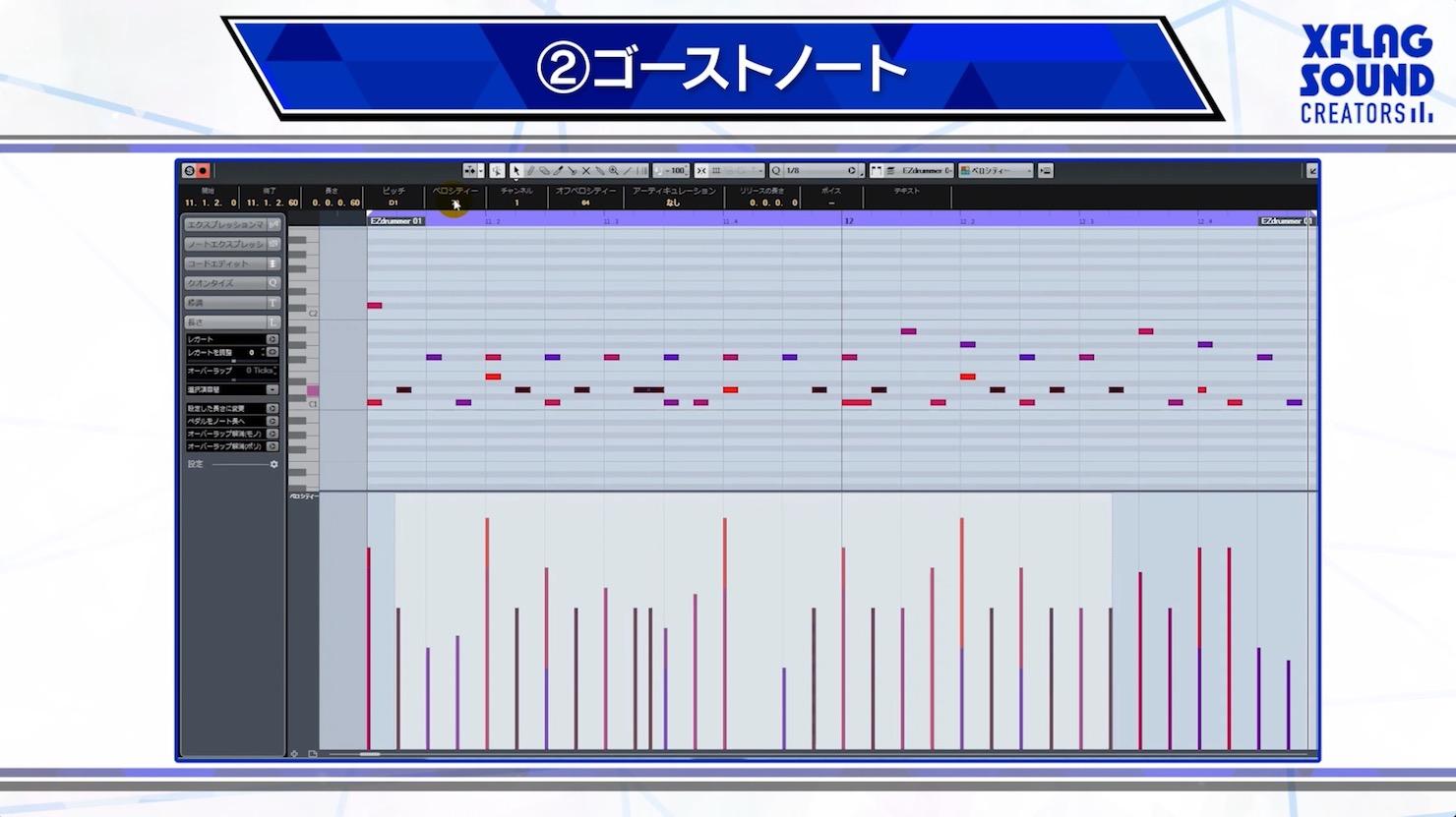 takatsuto_04_05
