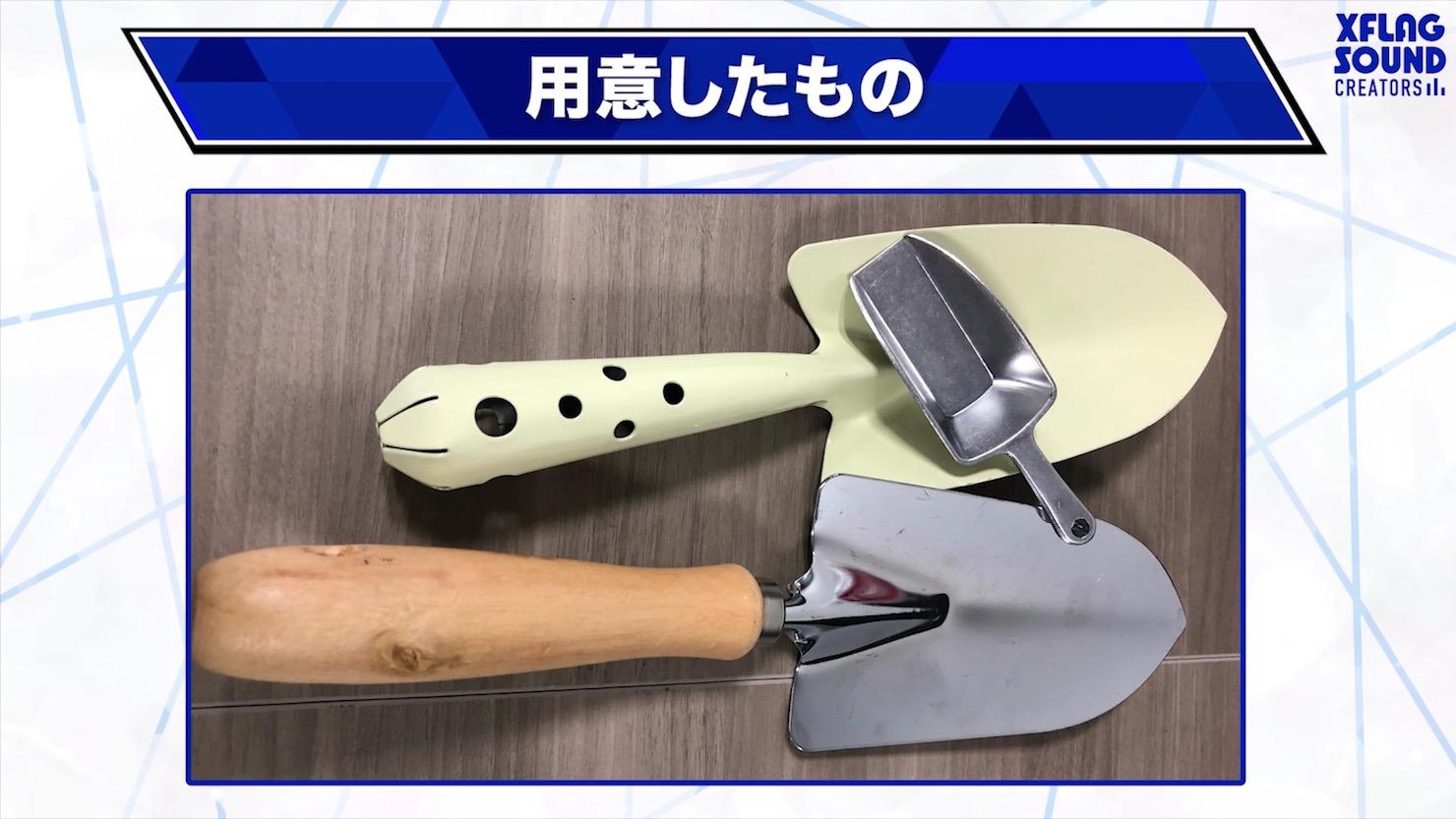 kencharon_04_03