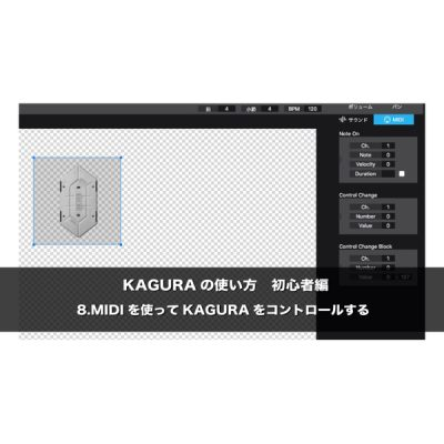 kagura_08_eye