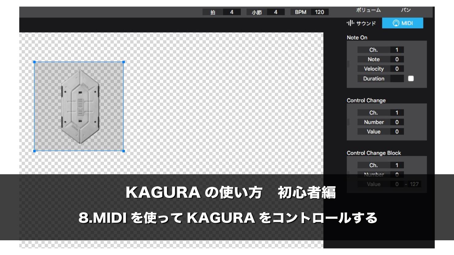 kagura_08_top
