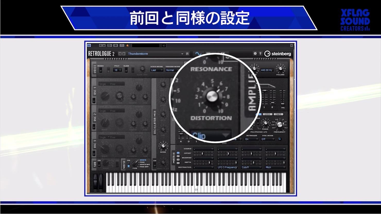 koyama_06_03