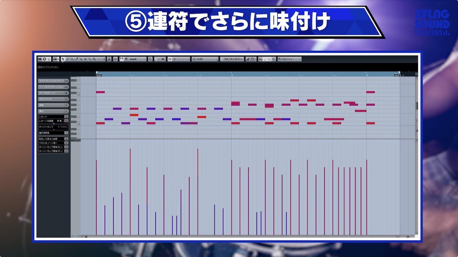 takatsuto_05_08