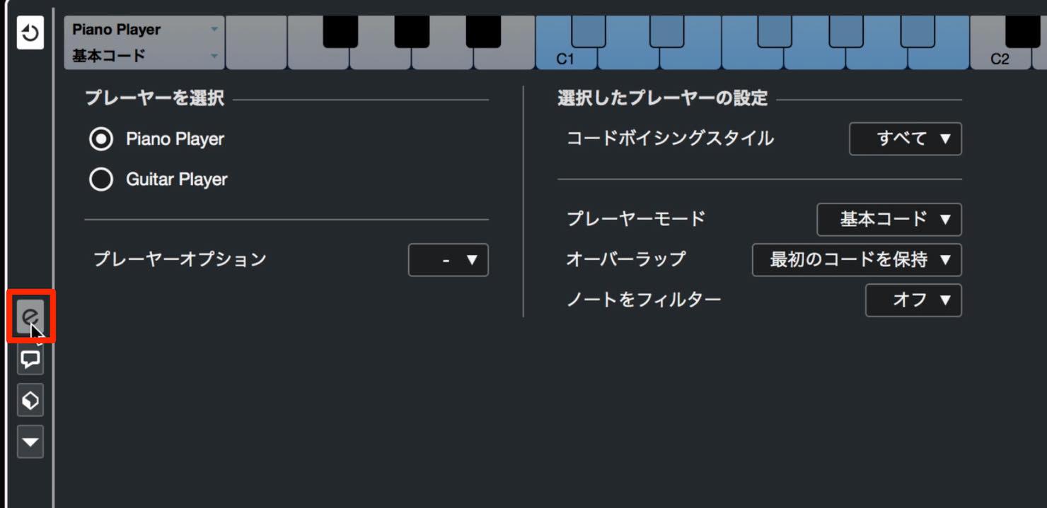 chord_pad_setting1