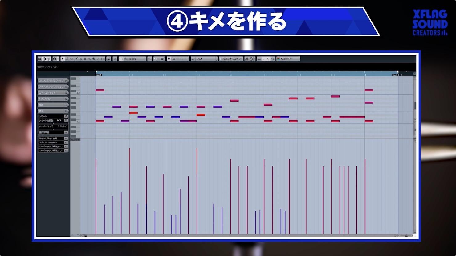 takatsuto_05_07
