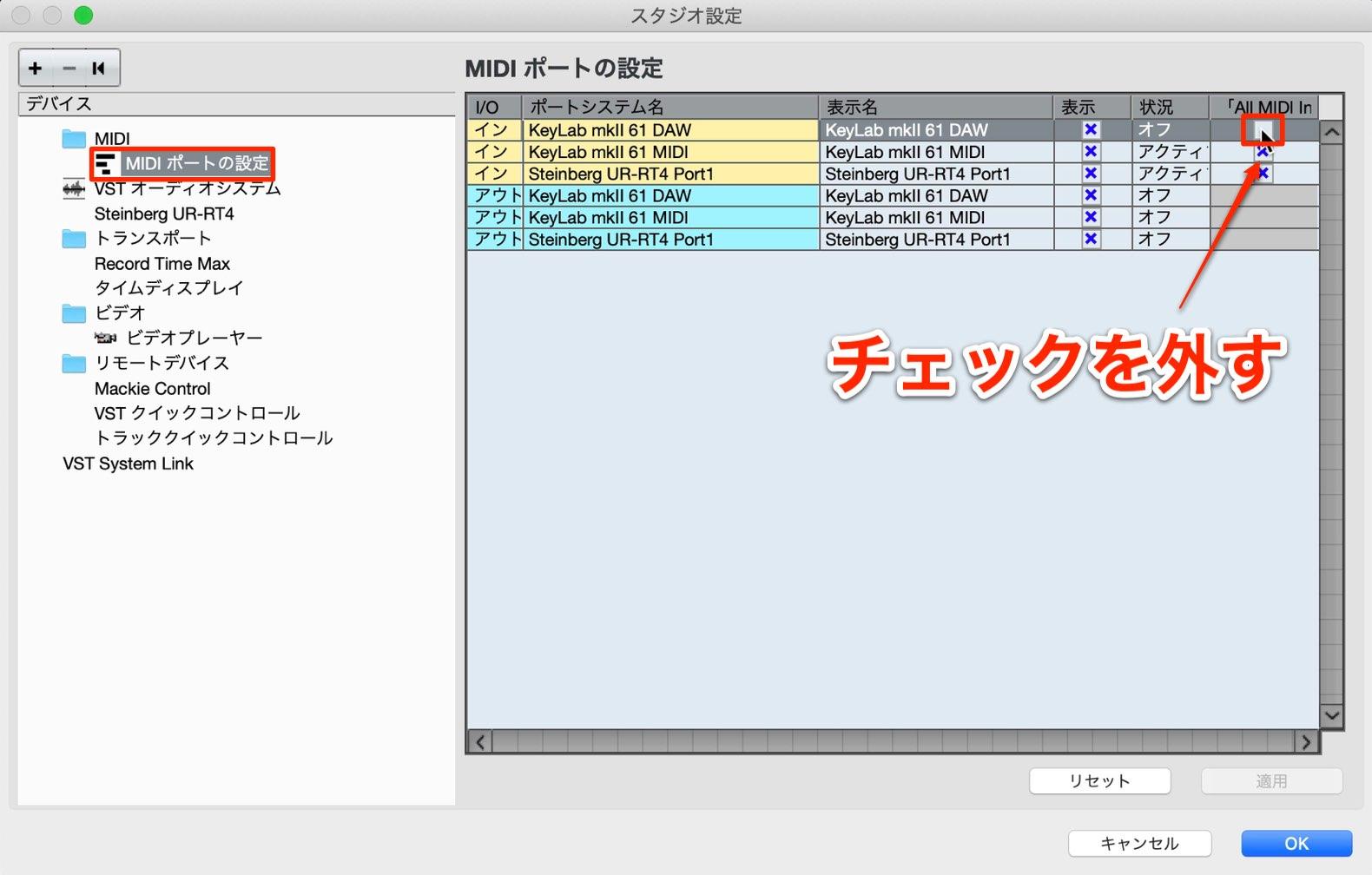 All MIDI Input