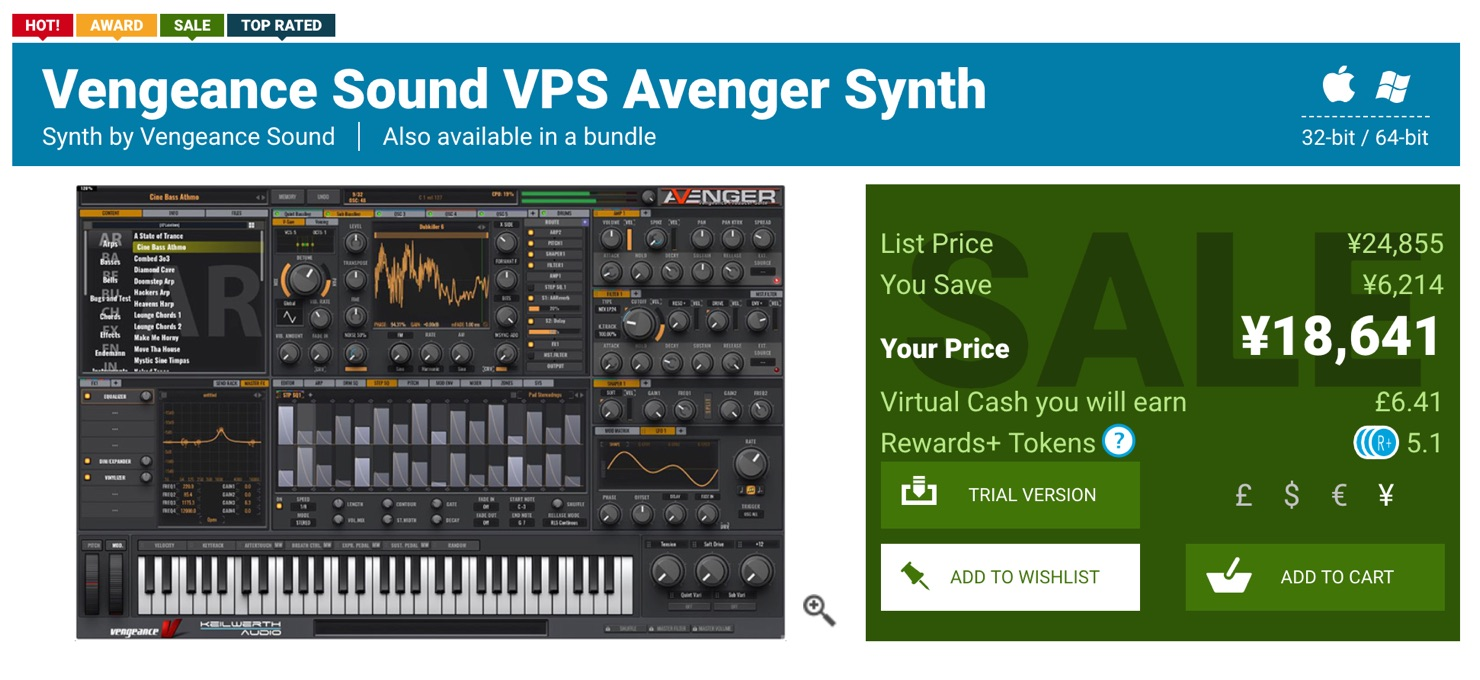 Avenger-Plugin Boutique-sale