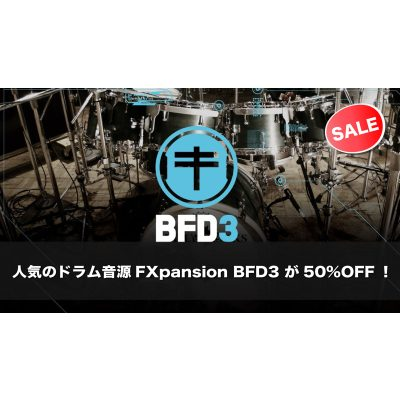 BFD3-black-friday-sale-2018-eye