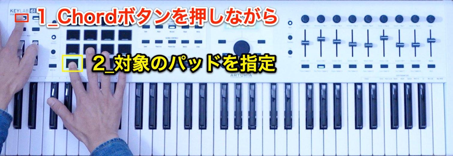 Chord -1