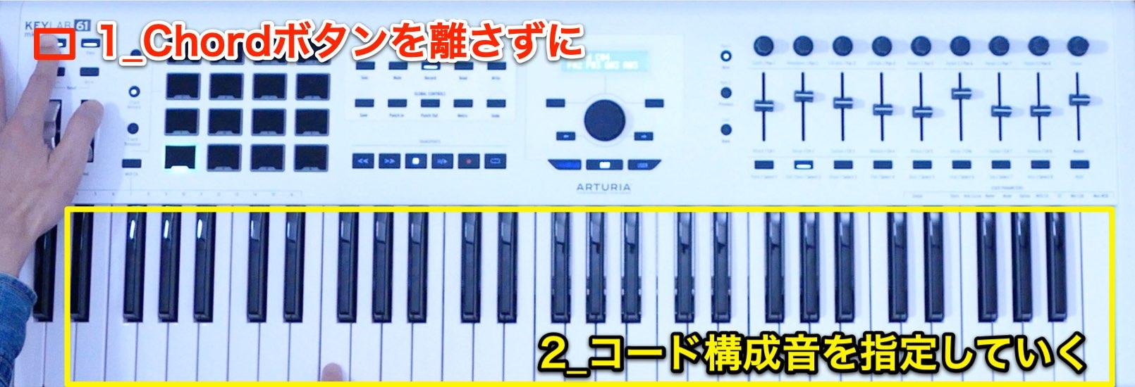 Chord Memory-2