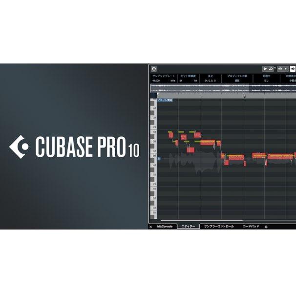 Cubase 10 新機能 ① VariAudio 3