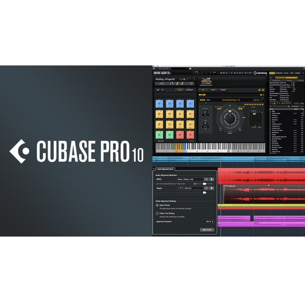Cubase 10 新機能 ③ Audio Alignment、Groove Agent SE 5 など