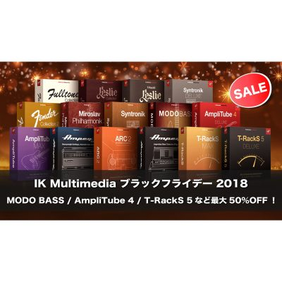 IK-Multimedia-black-friday-sale-2018-eye