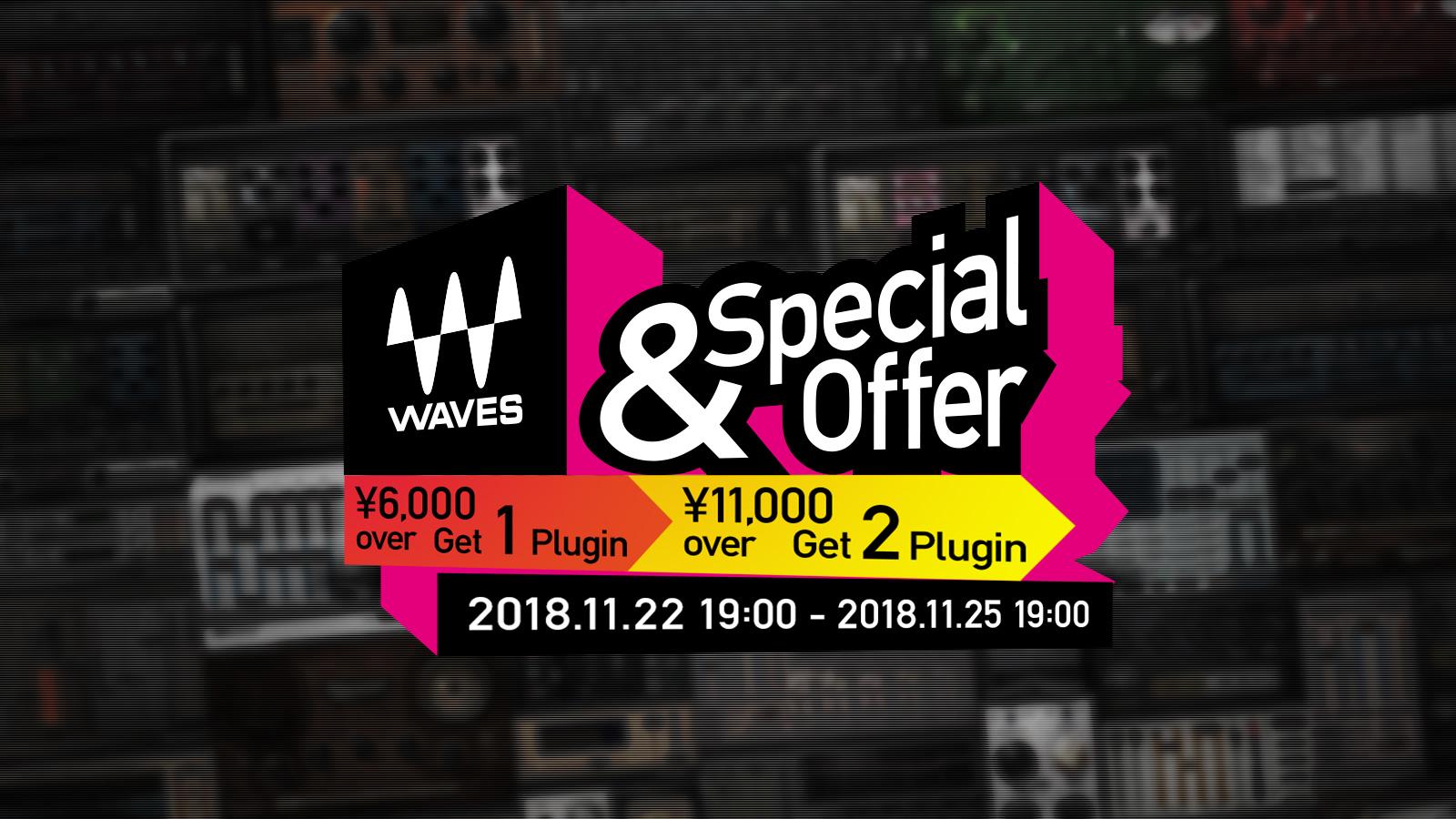 【PR】6,000円以上でお好きなプラグインが必ずもらえる! Waves ブラックフライデー・プロモーション