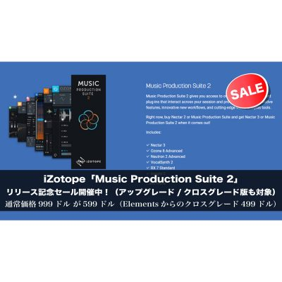 Music-Production-Suite-2-sale_eye-1