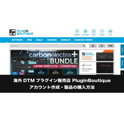 PluginBoutique-how-to-buy-plugins-1-eye