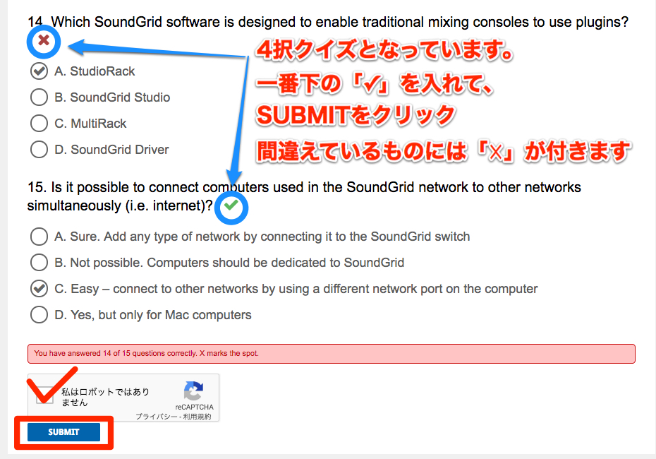 SoundGrid101-3-1