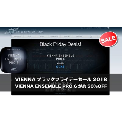 Vienna-black-friday-sale-2018-eye
