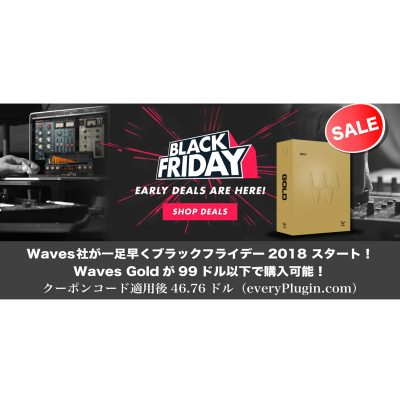 Waves-early-black-friday-2018-Sale-edit-eye