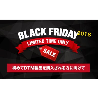 black-friday-dtm-2018-eye