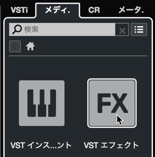 VST_effect