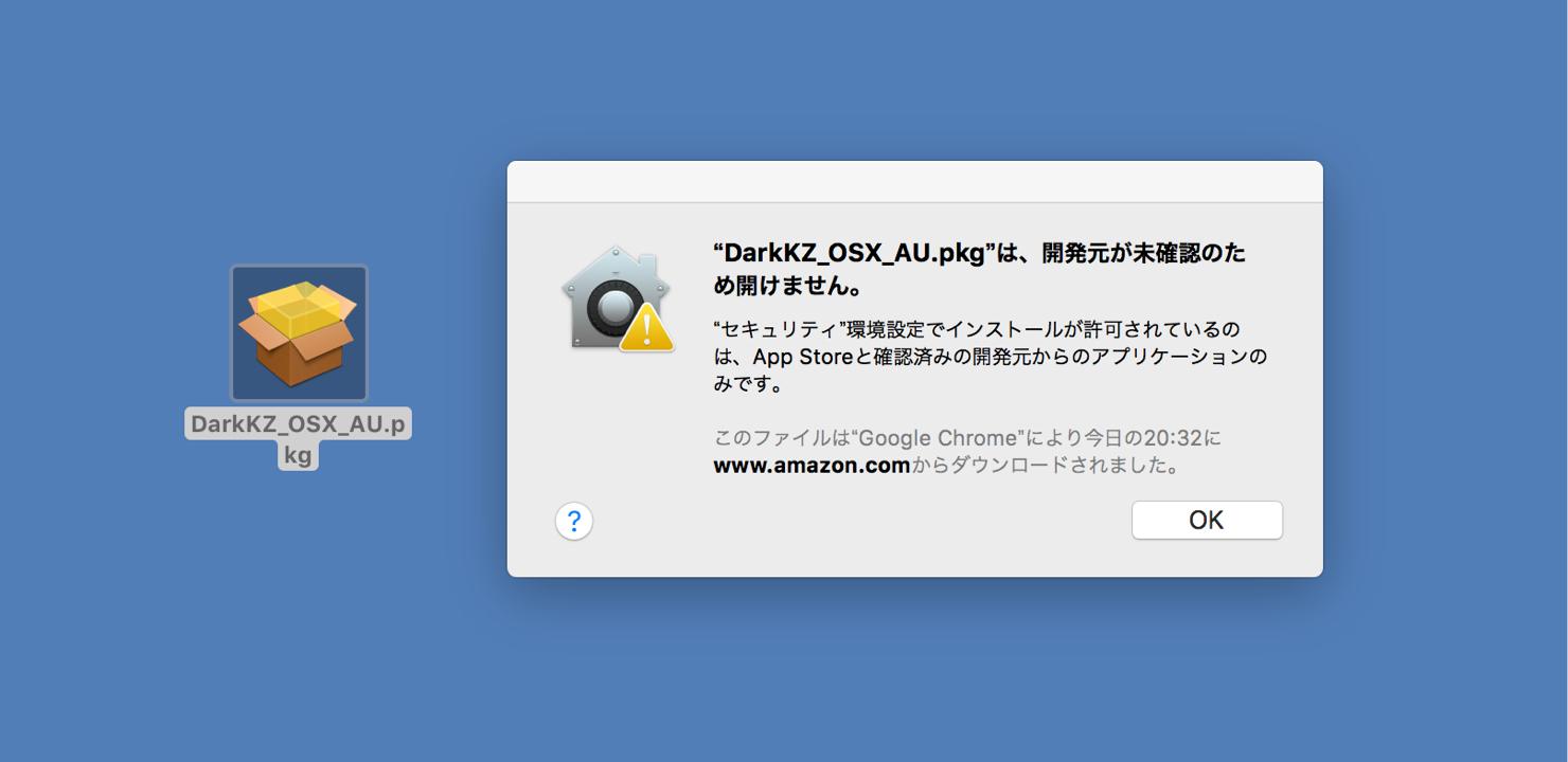 darkKZ-install-1