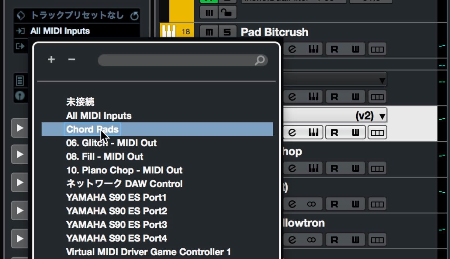 MIDI_setting