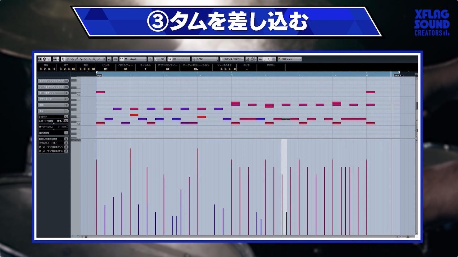 takatsuto_05_05