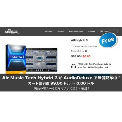 hybrid-3-free-AUDIO-Deluxe-1-eye