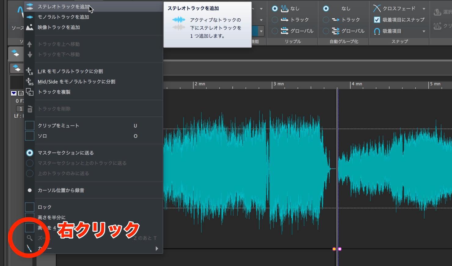 make_track