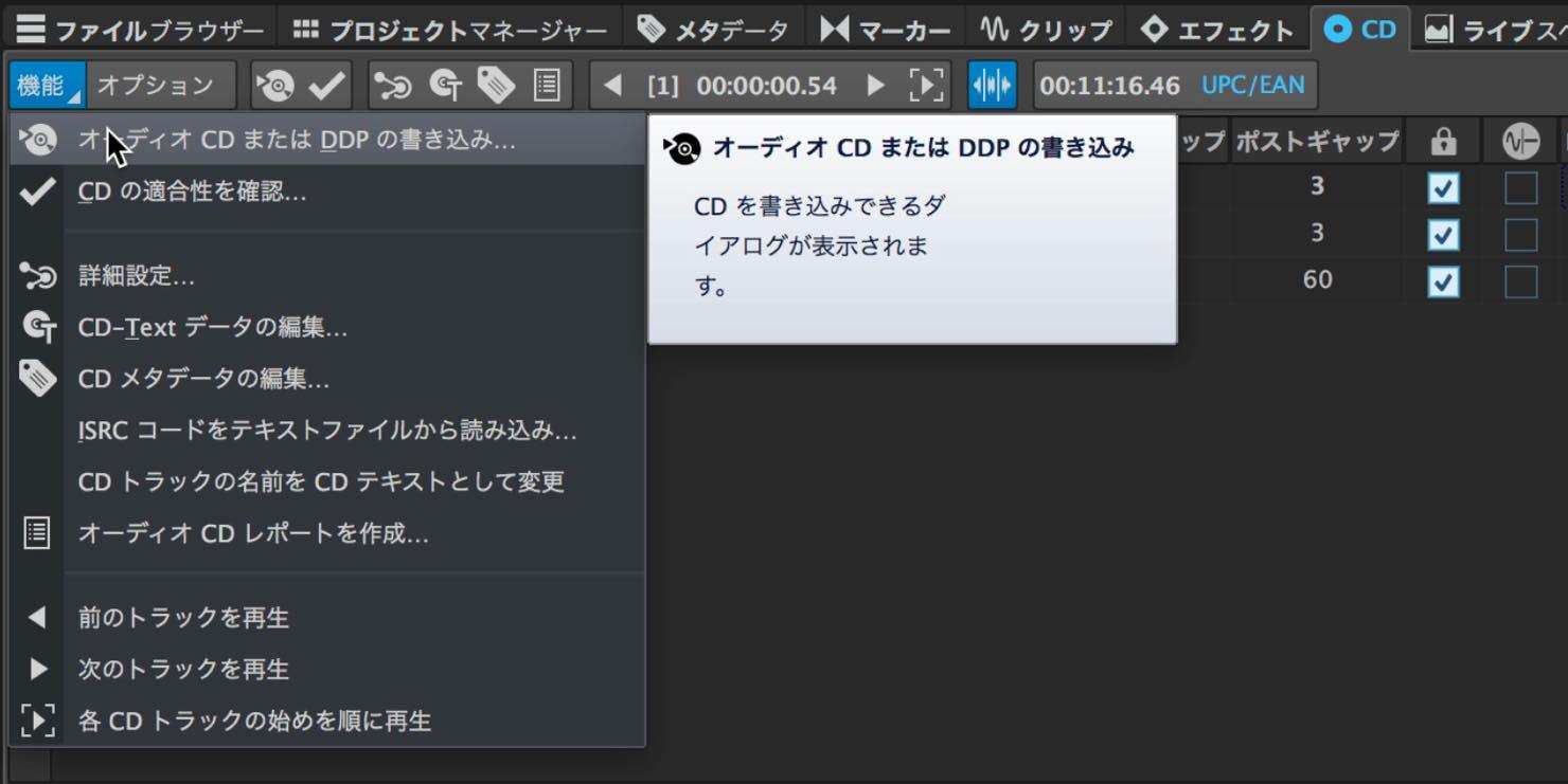 cd_ddp