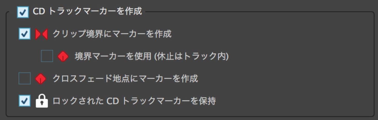 cd_track_marker