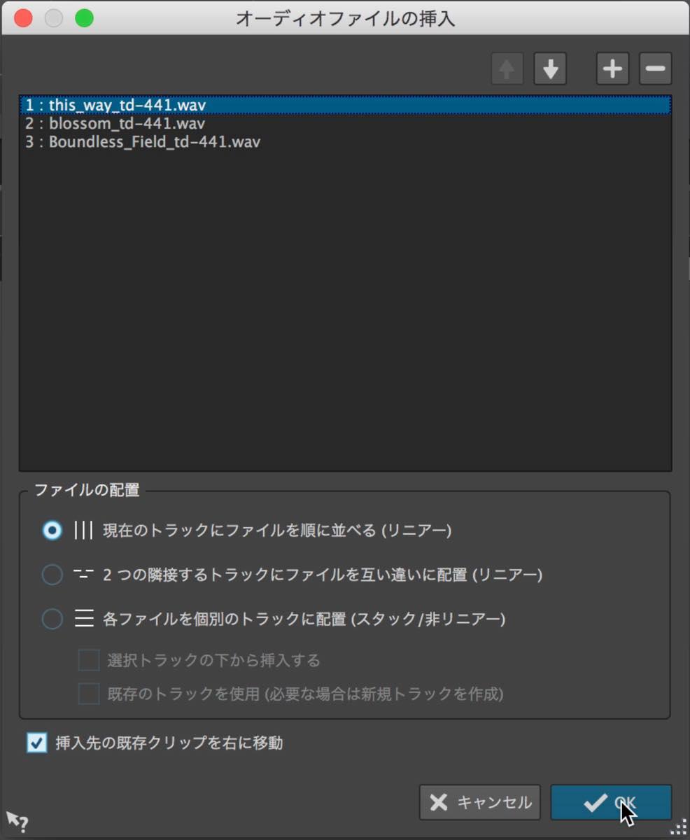 import_dialog