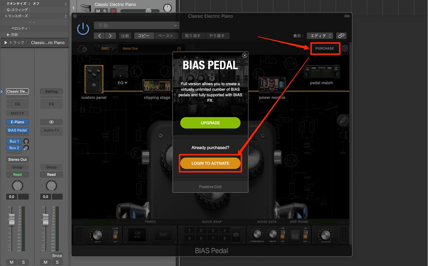 BIAS Pedal Modulation-free-12