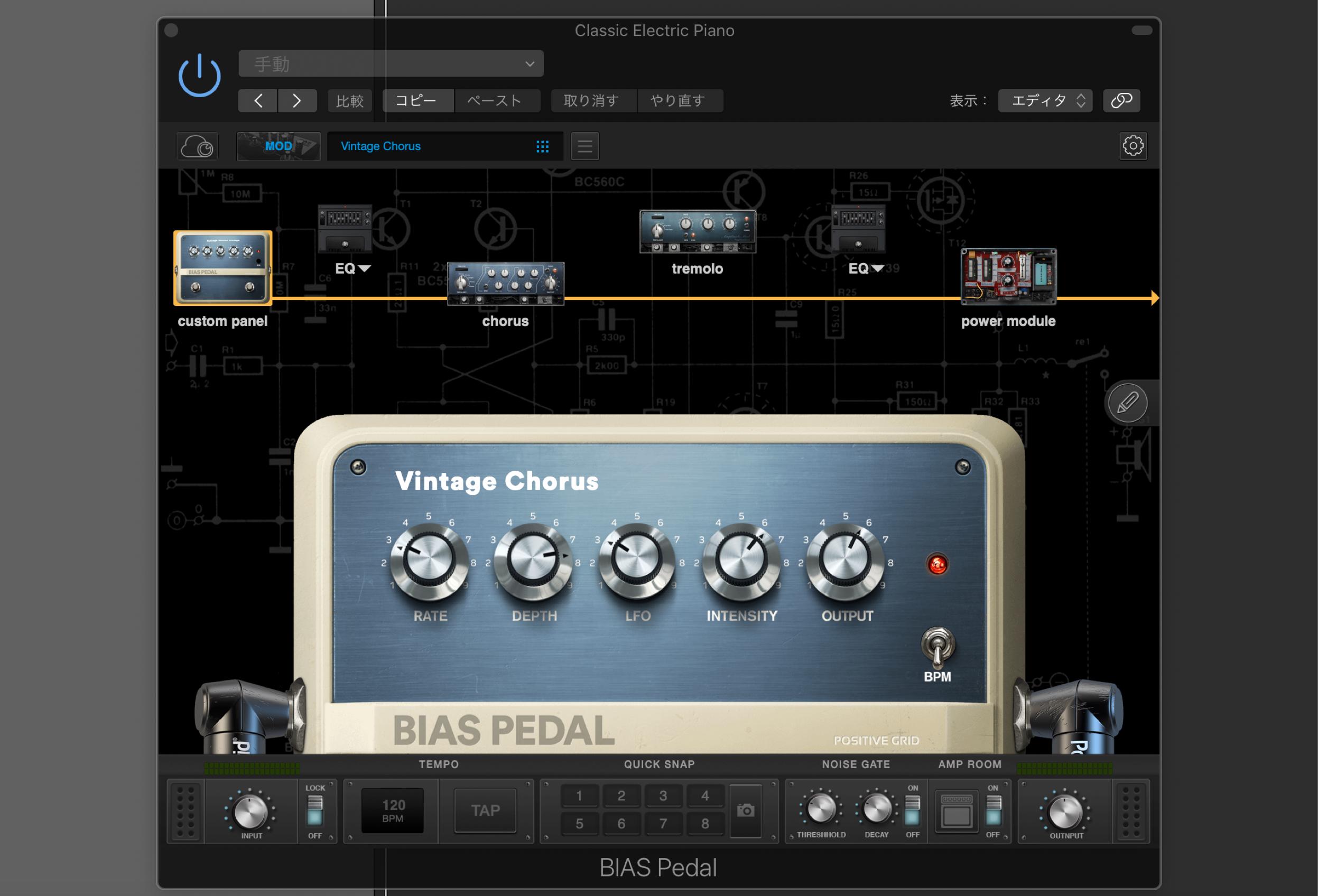 BIAS Pedal Modulation-free-15