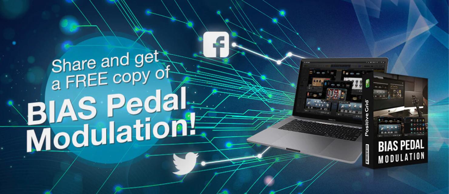 【期間限定・無料】通常価格13,800円!Positive Grid「BIAS Pedal Modulation」