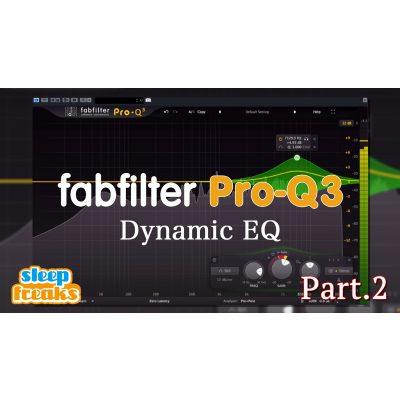 Pro-Q3-2-eye