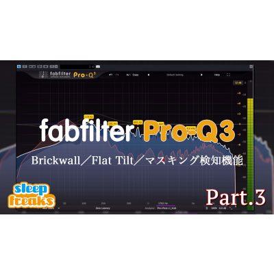 Pro-Q3-3-eye