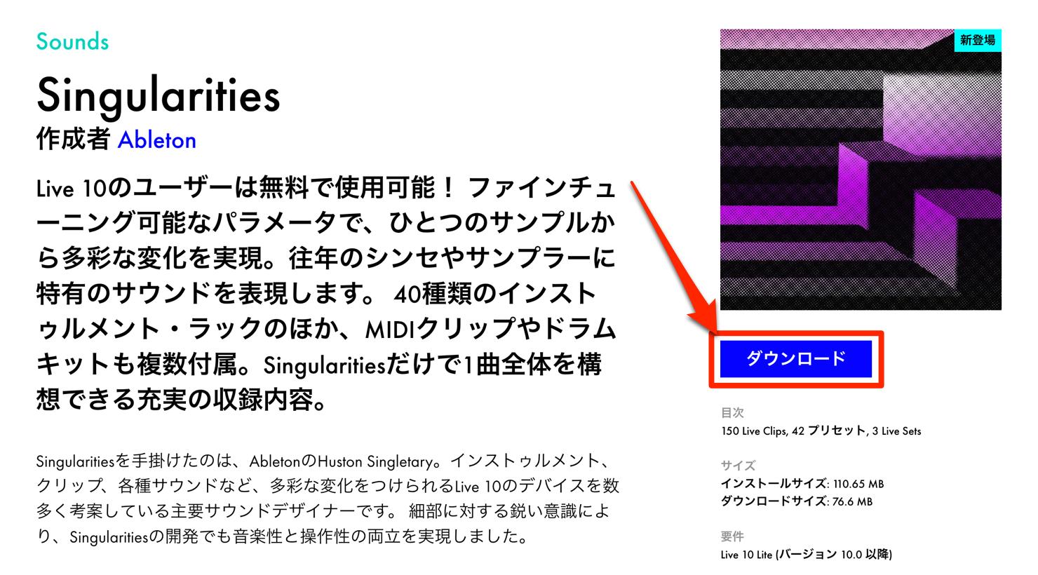 Singularities-free-pack-live10-ableton-0