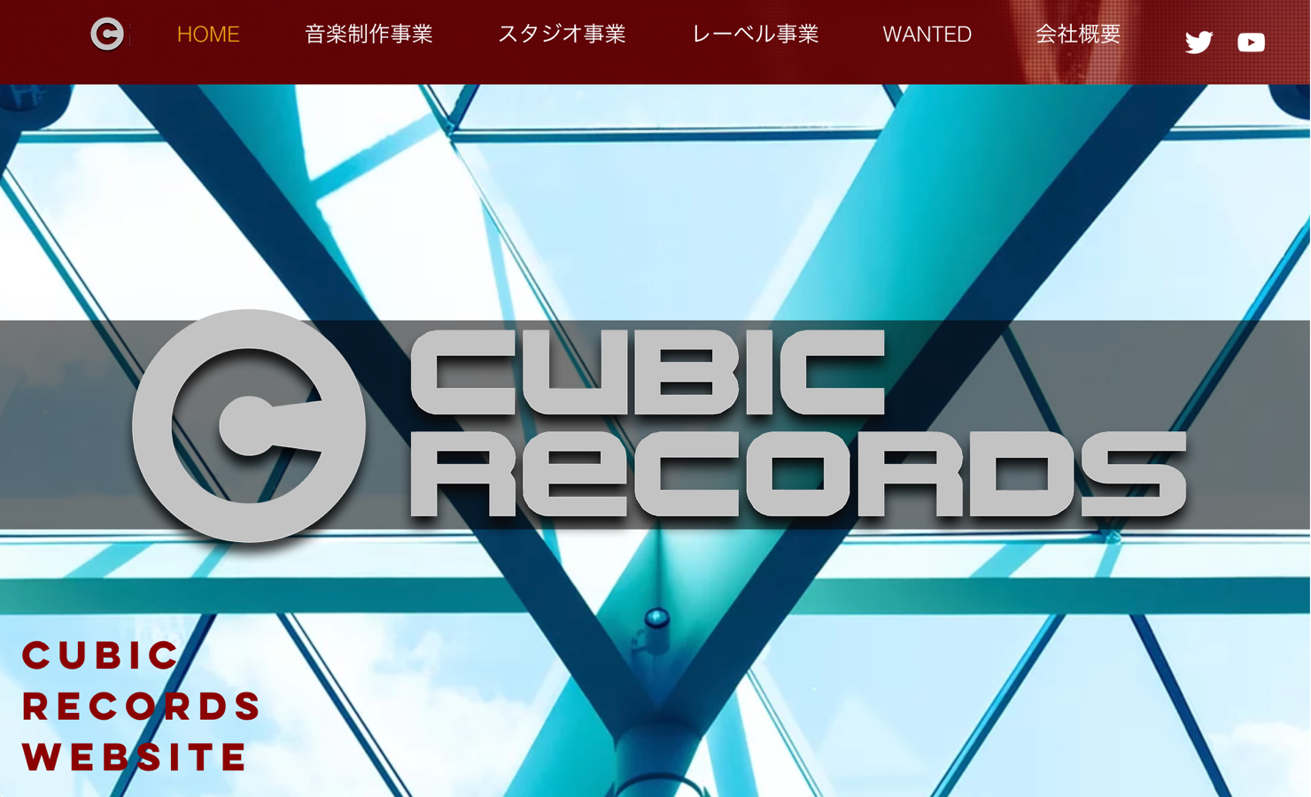 cubicrecords